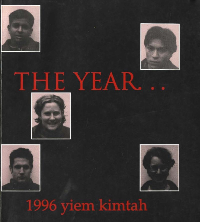 Yiem Kimtah 1996