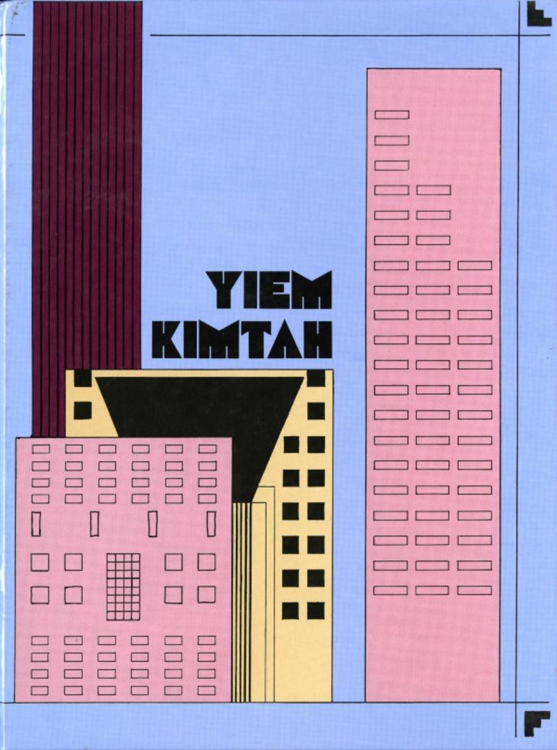 Yiem Kimtah 1988